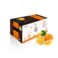 十八臻橙 赣南脐橙 铂金果 单果190g~230g 3斤 *4件