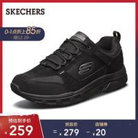 SKECHERS 斯凯奇 51893 男款休闲运动鞋