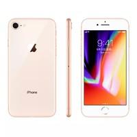 Apple 苹果 iPhone 8 128G全网通4G智能手机