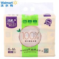 C&S 洁柔 低白度纸面巾 中号 6包/提 130抽/包