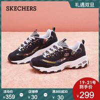 Skechers斯凯奇女鞋秋季D'lites轻质厚底复古熊猫鞋 绣花网布拼接运动休闲鞋13082