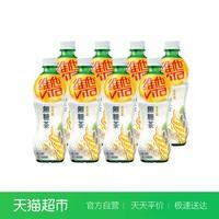 维他无糖玄米茶500ml*8瓶装瓶装茶饮料饮品网红饮料提神懒人早餐 *2件