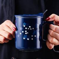 星座圣诞杯子陶瓷马克咖啡水杯带盖勺家用办公室创意个性潮流情侣