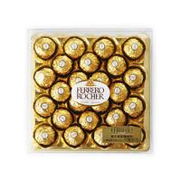 费列罗 榛果威化巧克力24粒装300g/盒 厂商直送 *2件