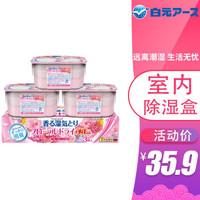 日本进口白元除湿盒除湿剂芳香型室内衣柜房间干燥剂防霉防潮吸湿盒420ml 芬芳百花香 3盒装