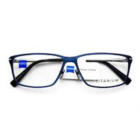 ZEISS 蔡司 商务纯钛眼镜框