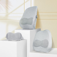 Aika石墨烯10秒速热人体工学颈枕腰靠坐垫
