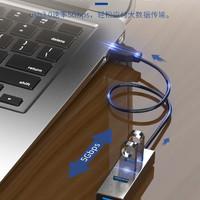 分线器usb3.0笔记本扩展电脑转接头typec hub延长线一拖四集线器