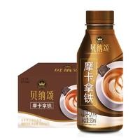 Tingyi 康师傅 摩卡拿铁 350ml*15瓶