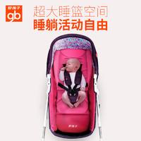 好孩子婴儿推车高景观四轮避震宝宝婴儿手推车