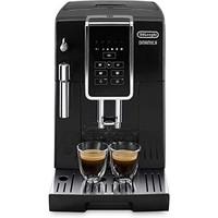 中亚Prime会员 : Delonghi 德龙 ECAM 350.15.B 全自动咖啡机