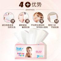 洁柔 纸巾 母婴适用抽纸套装3层24包 柔韧细滑 面巾 餐巾纸卫生纸