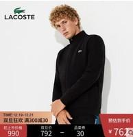 LACOSTE 拉科斯特 SH1747M2 法国秋冬男款时尚卫衣