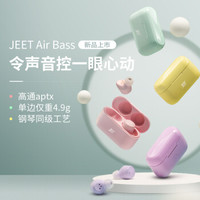 JEET AIR BASS