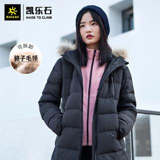 KAILAS 凯乐石 男士运动羽绒服 KG310171 墨黑 L