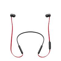 双11预售、历史低价:Beats X 无线蓝牙耳机 十周年版 桀骜黑红 入耳式