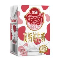 兰雀 高钙纯牛奶 全脂早餐奶 200ml*24盒 *2件