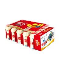 喜乐 五联包发酵型 乳酸菌原味牛奶 95ml*20瓶