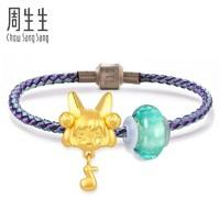 Chow Sang Sang 周生生×王者荣耀联名款 91369B Murano glass 蔡文姬 足金琉璃手链