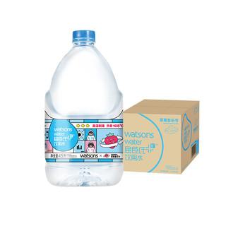 限地区 : Watsons 屈臣氏 矿物质饮用水 4.5L*4桶