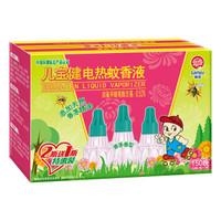 榄菊 儿宝健 香茅型电热蚊香液3瓶150晚 补充装 儿童适用电蚊液 防蚊液驱蚊液 *8件