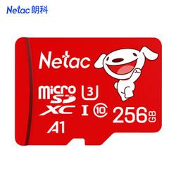 朗科(Netac)256GB TF(MicroSD)存储卡 A1 U3 读速100MB/s 行车记录仪摄像机手机内存卡