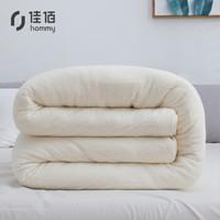 佳佰  新疆长绒棉手工棉花被 150x200cm 5斤
