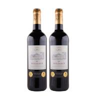 城堡 欢乐酒庄 红葡萄酒 750ml*2瓶