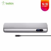Belkin贝尔金苹果电脑TypeC转换器MacbookPro拓扩展坞USB3.1雷电3高速基座PD thunderbolt 3 高速拓展坞