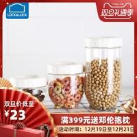 乐扣乐扣 新概念塑料密封罐食品储物罐家用收纳罐 INL201S001组合