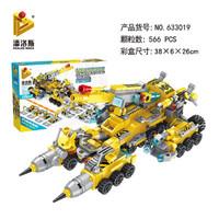 移动专享:潘洛斯 12合1 拼装积木玩具 多系列可选