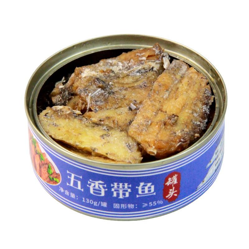 逸知鲜 五香带鱼罐头 130g