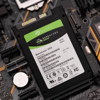 希捷 500G固态硬盘笔记本台式机电脑固态盘ssd sata硬盘
