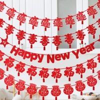 奇缘爱恋 新年挂饰 3米拉绳 款式随机