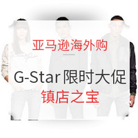 亚马逊海外购 G-Star 限时大促
