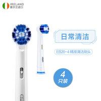 BRAUN 博朗 电动牙刷头替换通用成人 EB20-4