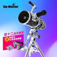 Sky-Watcher 星达 信达小黑 150750EQ3D抛物面反射式 专业天文望远镜 高清高倍