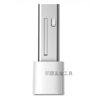 MERCURY 水星网络 MW150US USB无线网卡 AP 150M
