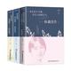 《林徽因传+张爱玲传+陆小曼传》全3册 9.9元包邮(需用券)