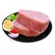 COREYUMMY 猪里脊进口猪肉 300g*2袋 29元包邮(需用券)