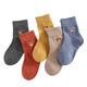 丹拉迪 儿童中长筒棉袜 5双 S-XL码可选 6.8元包邮(双重优惠)