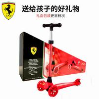 Ferrari/法拉利儿童滑板车 *3件
