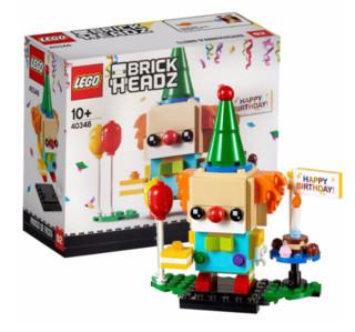 LEGO 乐高 方头仔系列 40348 生日小丑