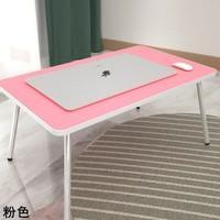 零梦 可折叠床上电脑桌 50*30*28cm