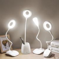 优乐明 LED充电台灯 充插两用