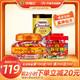 徐福记酥心糖桶3桶奇欧比桶装喜糖果巧克力零食年货大礼包新年 88.15元