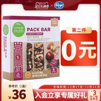腰果坚果巧克力条低卡代餐能量棒240g临期 *2件