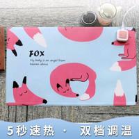 昕科 暖桌垫加热桌垫发热垫 蓝色狐狸 36*60cm *3件