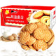 京东PLUS会员:帝式 鸡蛋奶油曲奇饼干礼盒 408g 彩箱装 *3件 11.67元包邮(双重优惠)