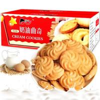 帝式 雞蛋奶油曲奇餅干禮盒 408g 彩箱裝 *3件